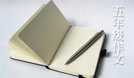 春光十里柔情 小光_五年级描写春光的诗句-百家杂谈-美文阅读网