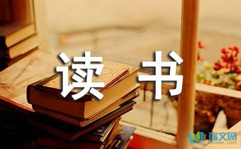 朱自清的散文讀書筆記(精選3篇)
